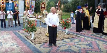 На Волині священники московського патріархату покинули урочистості через вірш Шевченка