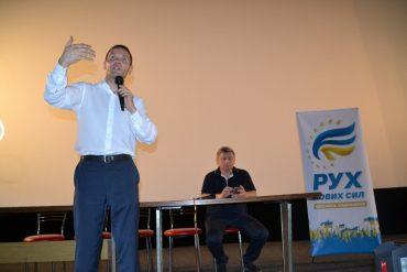 Рух нових сил Михайла Саакашвілі провів зустріч тернополян із Юрієм Дерев'янко