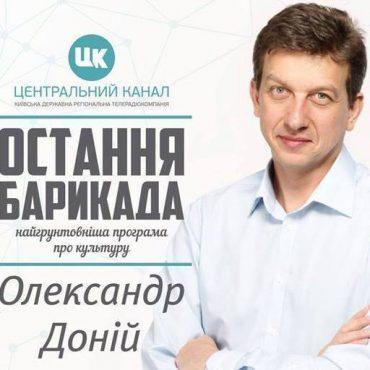 """На тлі пропаганди проросійської загрози Порошенко згуртує навколо себе """"патріотичний електорат""""?"""