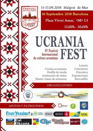 У вересні у Барселоні пройде IV міжнародний фестиваль української культури