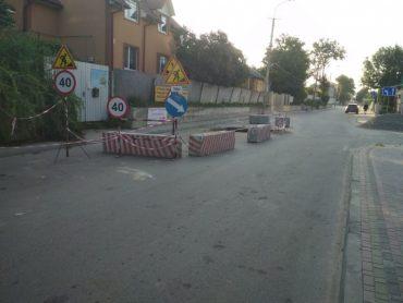 В Тернополі зруйнували добротну дорогу, бо не вміють планувати мережу комунікацій