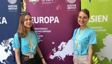 Українка перемогла на найбільших у світі змаганнях з німецької мови