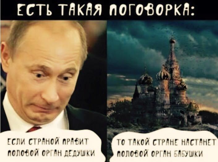 Будь-яке обговорення теми Криму неможливе, - Пєсков - Цензор.НЕТ 2141