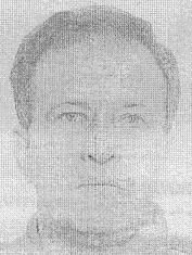 Поліція розшукує Олександра Дацка