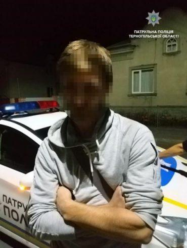 У Тернополі затримали трьох наркоманів