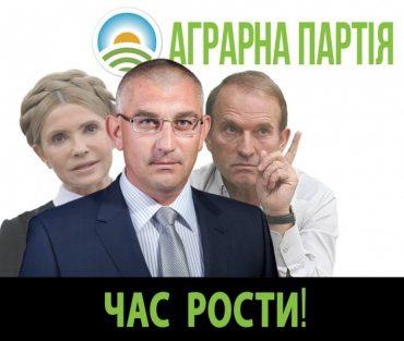 Політичні торги екс-регіонала: майстер-клас від Івана Чайківського