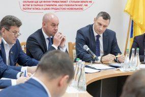 """До """"колгоспу"""" Гройсмана і Кличка загнали ще 40 наївних і заробили 240 тисяч"""