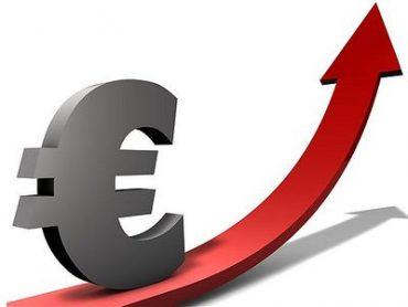 Євро подорожчало на 22 копійки