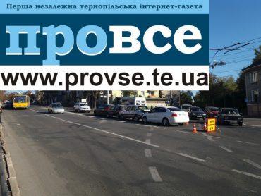 """У центрі Тернополя сталася аварія: """"поцілувались"""" чотири автомобілі"""