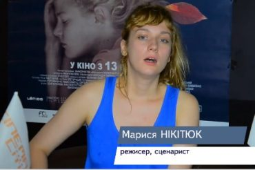 Українські фільми, як і українські дороги: мільйони на них виділяють з бюджету, але подивитись немає на що