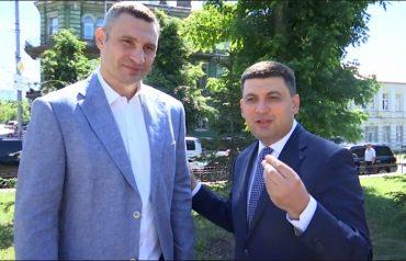 Завтра до Тернополя приїдуть найбільші злодії України
