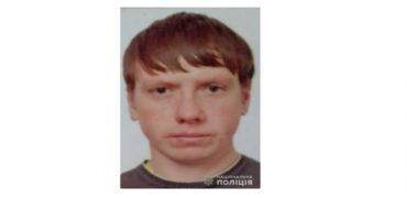 Поліція Тернопільщини розшукує вбивцю двох жінок