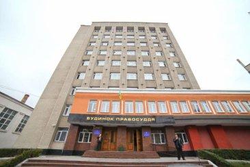 Апеляційний суд Тернопільської області ліквідували