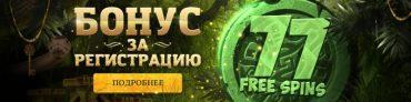 Онлайн казино України не згорить та не потоне