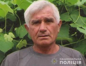 Допоможіть розшукати зниклого жителя Бучацького району Василя Винярського