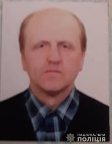 Допоможіть розшукати зниклого жителя Заліщицького району