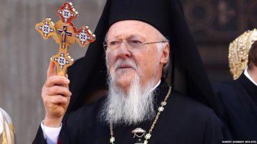 Вселенський патріархат схвалив текст томосу про надання незалежності Українській помісній церкві