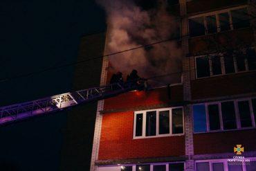 У Тернополі збирають кошти для сім'ї, в якої згоріла квартира