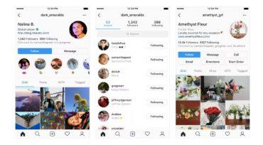 Instagram змінює вигляд