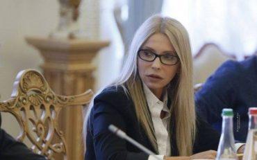 13 листопада до Тернополя приїде Юлія Тимошенко
