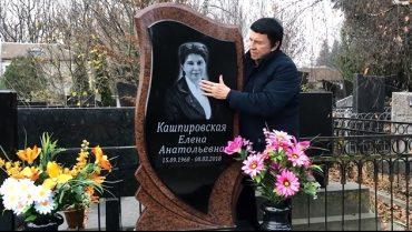 Анатолій Кашпіровський приїжджав до Тернополя