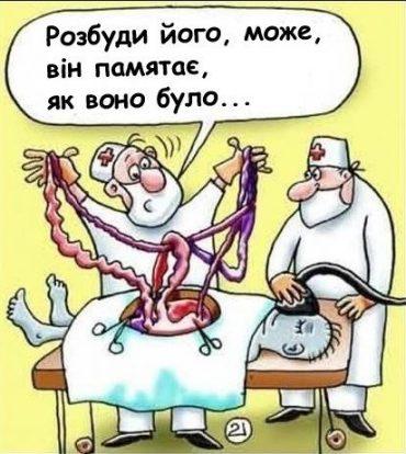 51% українців вважають лікарів непрофесіоналами
