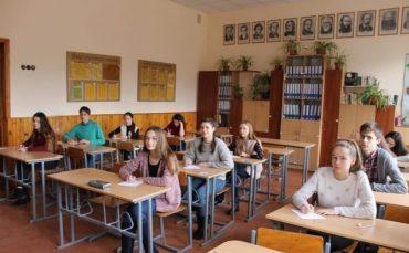Які іспити складатимуть школярі у 2019 році