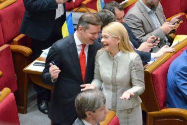 Лідери трьох фракцій пропустили 50% голосувань Верховної Ради за чотири роки