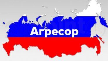 62% мешканців України вважають Росію країною-агресором