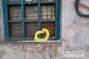 Студентів, які через Telegram організували наркобізнес, затримали оперативники Тернопільщини