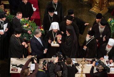 Предстоятелем Української помісної церкви став митрополит Епіфаній