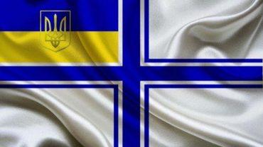У столиці відбудеться акція «Пам'ятай про тих, хто в полоні» в підтримку українських військовополонених моряків