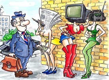 Нові сексуальні горизонти українських медіа: які збочення очікують провінційних агітаторів, які вважають себе журналістами?