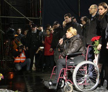 Бомжиха подалась в Президенти України