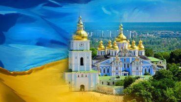 Україна 2019