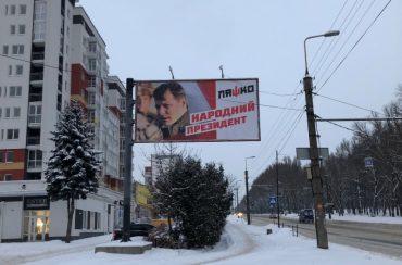 Юлія Тимошенко, Олег Ляшко та Олександр Шевченко порушили закон