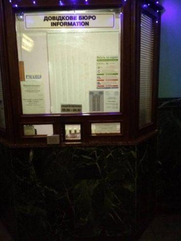 Біля Тернополя серед ночі застрягли декілька потягів