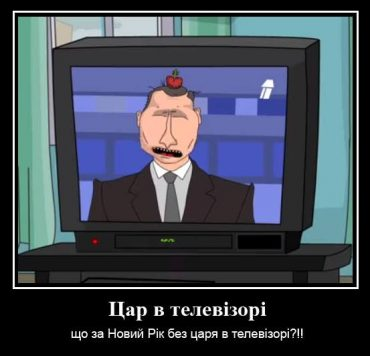 Багато українців обурились, що на каналі 1+1 замість новорічного звернення Порошенка показали Зеленського
