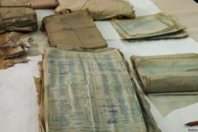 Під Рогатином знайшли повстанський архів