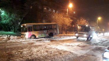 Мажор розстріляв автобус з людьми