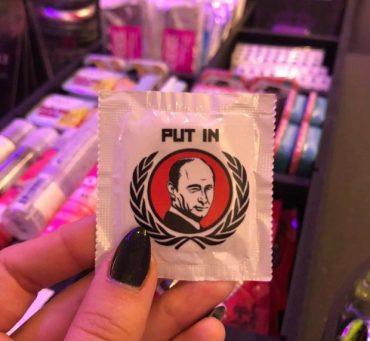 Путіна зобразили на французьких презервативах