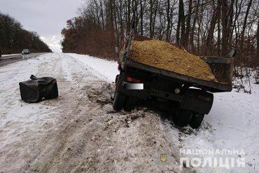 Під колесами КамАЗу опинилася іномарка