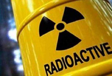 Про інформаційно-радіаційну бомбу на Тернопільщині
