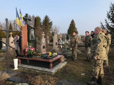 На Тернопільщині вшанували пам'ять військового журналіста капітана третього рангу Дмитра Лабуткіна