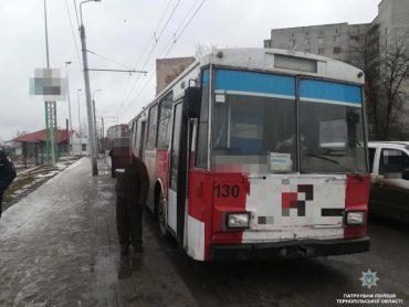 У Тернополі водій тролейбуса їздив напідпитку