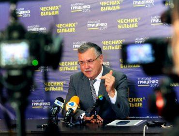 Анатолій Гриценко у Тернополі не викликав інтересу в соцмережах
