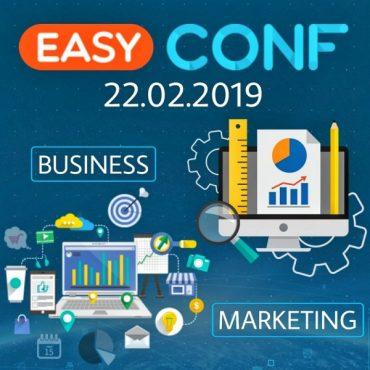 22 лютого в Києві відбудеться міжнародна конференція по товарному бізнесу EasyConf