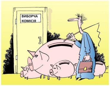Хто буде рахувати голоси виборців у Зборові, Бережанах, Козові, Підгайцях і трішки в Тернополі?