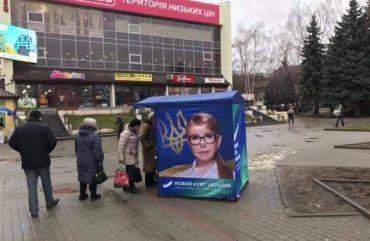 На виборах буде нелегально працювати понад 1 мільйон українців