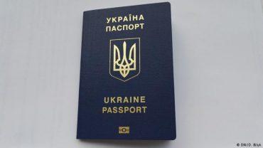 Понад 134 тисячі жителів окупованого Криму отримали українські закордонні паспорти за останні 4 роки